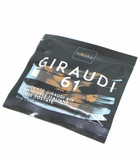 Giraudi tavoletta cioccolato fondente mandorle - Giraudi dark chocolate bar almonds - Gustorotondo - Italian food boutique
